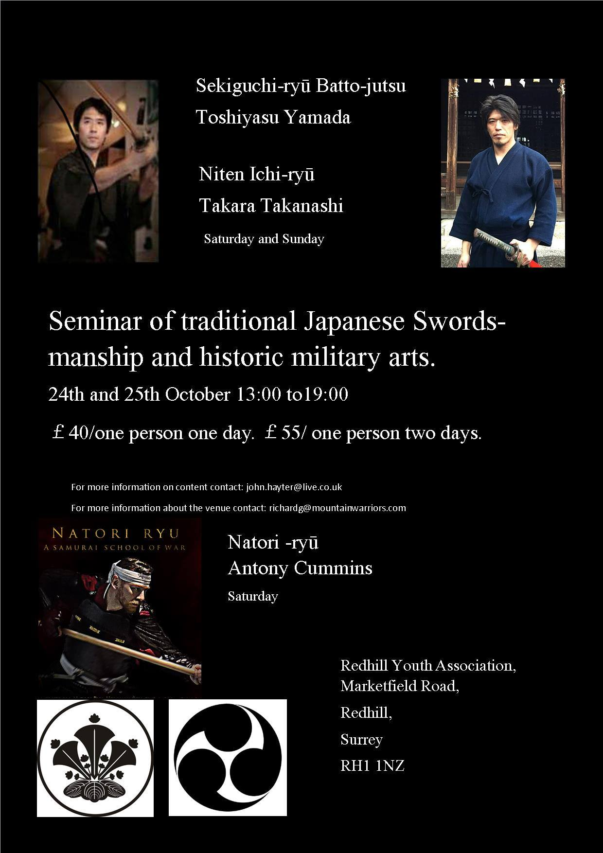 15.09.21 - sword course poster